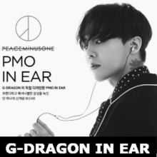 GD(G-Dragon) GD30 Active Noise Cancelling Earphone PEACEMINUSONE
